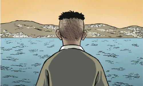 """Conoce nuestro cómic """"Raíces"""" y el trabajo que realizamos sobre prevención de la radicalización violenta"""